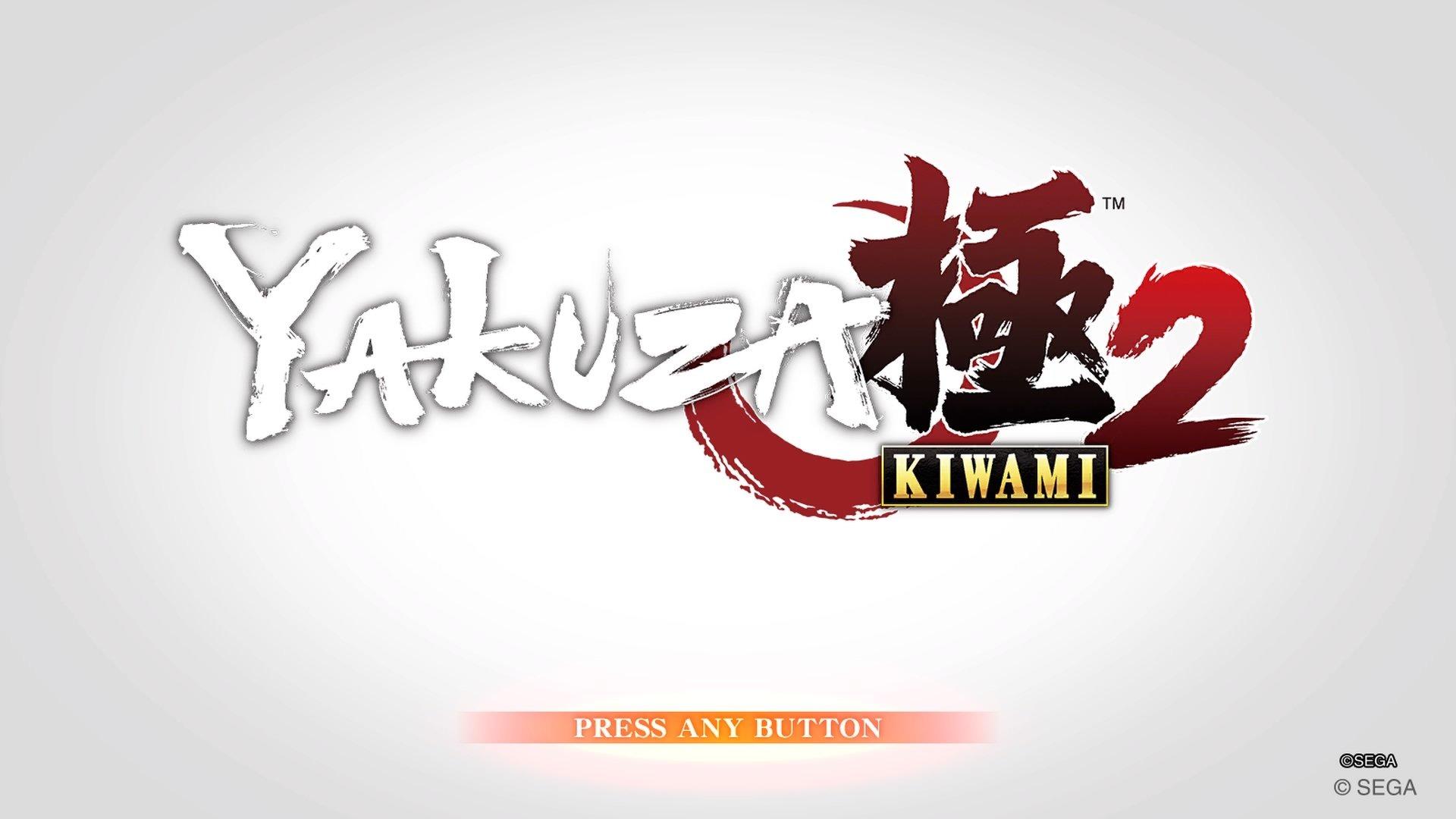 Yakuza Kiwami 2 Title