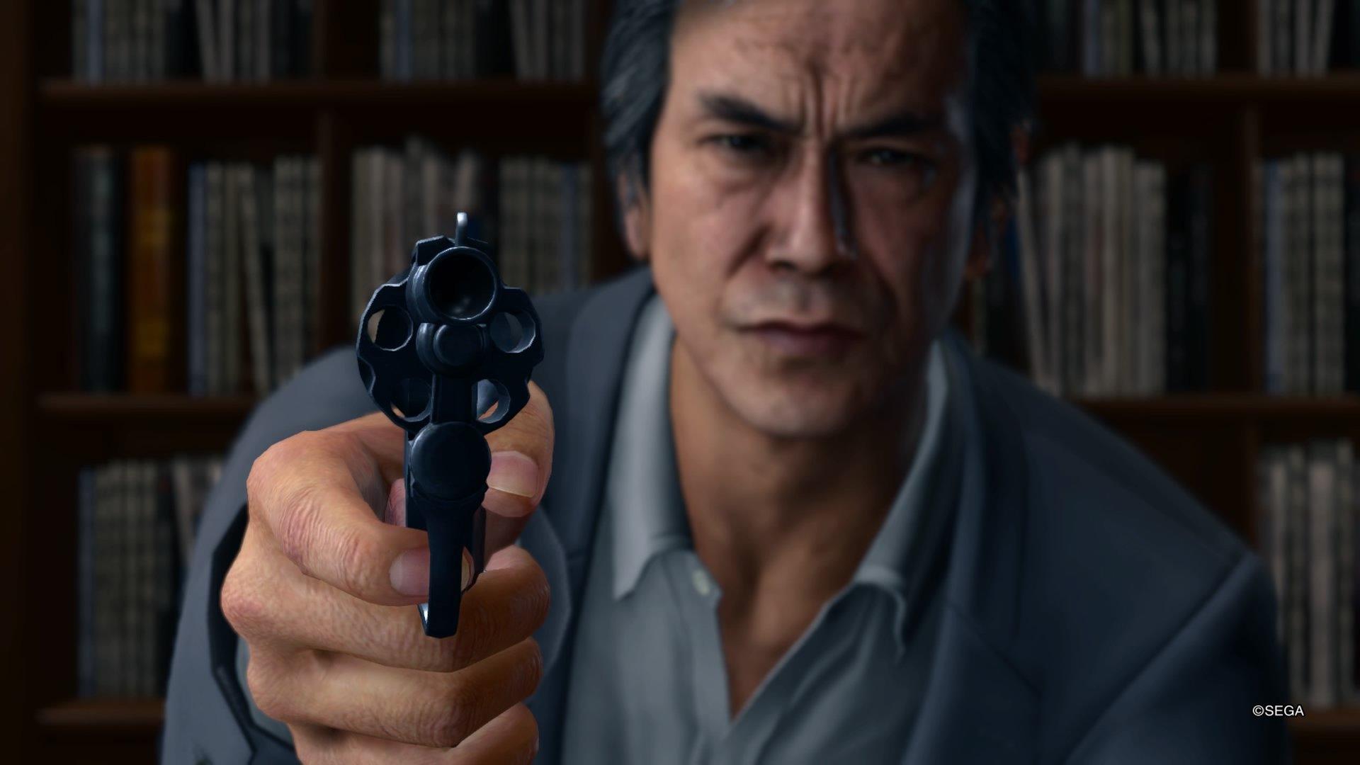 Yakuza Kiwami 2 Gun