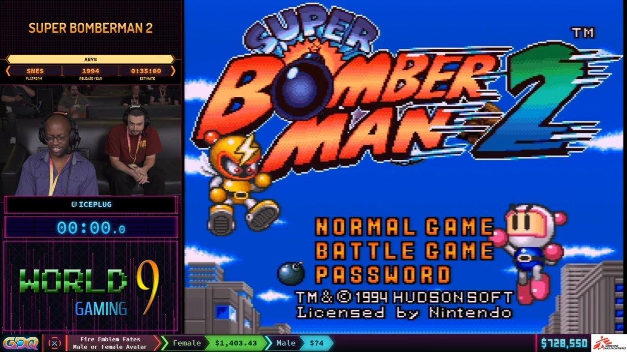 Super Bomberman 2 SGDQ