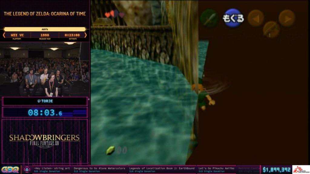 Ocarina of Time get item manipulation