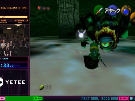 Gohma boss fight ocarina of time