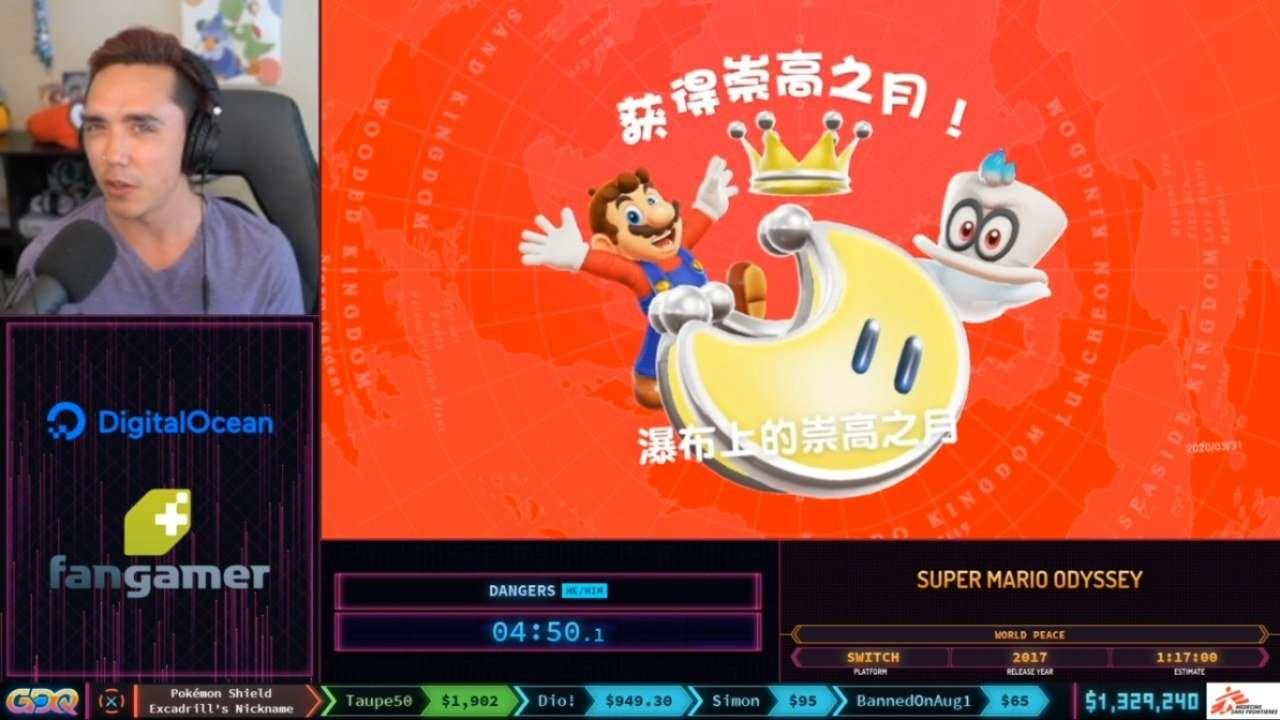 SGDQ 2020 Super Mario Odyssey Moon Celebration