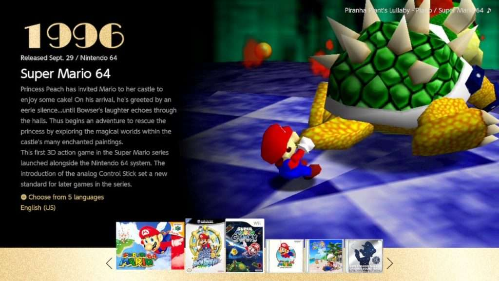 Mario 3D All-Stars Menu
