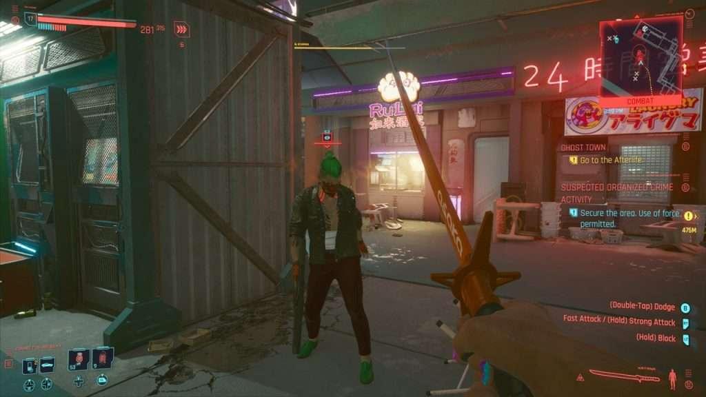 Cyberpunk 2077 Sword Combat
